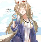 1girl alternate_costume animal_ears arknights bangs blonde_hair breasts cup drinking_straw eyewear_on_head food fruit highres holding holding_cup horse_ears horse_girl horse_tail lemon lemon_slice long_hair nearl_(arknights) nearl_(shimmering_dew)_(arknights) official_alternate_costume one-piece_swimsuit open_mouth raw_egg_lent solo sunglasses swimsuit tail white_swimsuit yellow_eyes