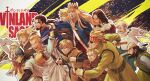 2girls 6+boys absurdres beard black_hair blonde_hair brown_hair canute eyepatch facial_hair fighting_stance fur_trim helga_(vinland_saga) helmet highres holding holding_weapon leif_ericson long_hair multiple_boys multiple_girls running short_hair sword thorfinn thorkell thors viking vinland_saga weapon ylva