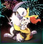1girl 2020 :3 absol alcohol alternate_eye_color animal_ear_fluff animal_ears animal_nose arm_around_waist artist_name black_fur blue_eyes blush body_fur border braixen chain champagne_flute cheek-to-cheek claws commentary crystal cup dated drink drinking_glass english_commentary eryz fangs fireworks flat_chest fox_ears fox_girl fox_tail full_body furry gen_3_pokemon gen_6_pokemon gold green_border hair_ornament happy happy_new_year head_tilt highres holding holding_cup hug jewelry leg_up looking_at_viewer necklace new_year night one_eye_closed open_mouth outdoors paws pokemon pokemon_(creature) red_eyes sapphire_(gemstone) short_hair signature sitting smile snout standing standing_on_one_leg tail teeth twitter_username white_fur white_hair yellow_fur