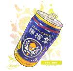 can drink english_text food food_focus fruit highres lemon lemon_slice momiji_mao no_humans original signature simple_background sparkle still_life translation_request white_background