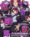 1boy alternate_costume black_pants black_suit bow bowtie character_name collage formal highres jacket kesurido long_sideburns male_focus multiple_views muscular muscular_male off_shoulder one_eye_closed open_clothes open_jacket own_hands_together pants pectorals redhead shirt short_hair sideburns smile suit suspenders tonbokiri_(touken_ranbu) touken_ranbu translation_request white_shirt yellow_eyes
