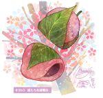 cherry_blossoms dessert floral_background food food_focus food_request highres leaf momiji_mao no_humans original pastry sparkle still_life translation_request tree vegetable white_background