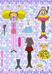1girl :d antennae black_choker black_footwear black_gloves blonde_hair blouse blue_eyes blue_footwear blue_sailor_collar blue_skirt boots bow bow_footwear boyshort_panties brown_footwear brown_sweater bubble_skirt camembert_chizuko camisole choker clenched_hands collared_shirt colored_skin commentary_request cyclops dark_pen dress dress-up elbow_gloves eyelashes eyewon_(precure) facepaint floral_print full_body fur-trimmed_boots fur_choker fur_trim gloves hairband hand_on_hip hand_up hands_up highres kisekae lipstick loafers long_hair long_sleeves looking_at_viewer makeup mihoshi_middle_school_uniform multicolored multicolored_clothes multicolored_gloves multicolored_legwear no_nose official_style one-eyed open_mouth panties pantyhose paper_doll pink_camisole pink_footwear pink_panties pink_skin pleated_skirt pointy_ears precure puffy_short_sleeves puffy_sleeves purple_background purple_gloves purple_hairband purple_legwear red_lips red_skirt sailor_collar school_uniform shirt shoes short_dress short_sleeves single_stripe skirt sleeveless smile solo spaghetti_strap star_(symbol) star_twinkle_precure striped striped_gloves striped_legwear sunflower_print sweater translation_request twintails underwear underwear_only waving white_blouse white_shirt yellow_bow yellow_footwear
