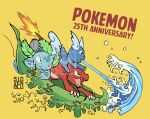 anniversary artist_name charmeleon claws commentary copyright_name english_commentary fangs fangs_out fire gen_1_pokemon ivysaur no_humans open_mouth pokemon pokemon_(creature) sidvenblu tongue wartortle water white_eyes