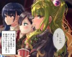 4girls bangs blonde_hair commentary_request cup drinking_straw eyeball_hair_ornament green_eyes green_hair green_nails highres kinjyou_(shashaki) lightning_bolt_earrings long_hair looking_at_viewer multiple_girls original osanai_(shashaki) overlapped_images parted_lips purple_nails shashaki striped striped_neckwear tearing_up translation_request