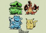 af_(afloatisland) blastoise charizard claws commentary_request fangs fire flame gen_1_pokemon highres no_humans open_mouth pikachu pokemon pokemon_(creature) standing tongue venusaur