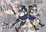 4girls adapted_turret ahoge akebono_(kancolle) bandaid bandaid_on_face bell black_hair black_legwear blue_sailor_collar blue_skirt brown_hair cannon choker commentary_request flower grey_eyes grey_hair gun hair_bell hair_flower hair_ornament hairband highres jingle_bell kantai_collection long_hair looking_at_viewer machinery multiple_girls oboro_(kancolle) orange_hair pink_hair pleated_skirt remodel_(kantai_collection) rifle sailor_collar sazanami_(kancolle) school_uniform senon serafuku short_hair short_sleeves side_ponytail skirt thigh-highs torpedo_launcher turret twintails ushio_(kancolle) very_long_hair weapon white_hairband zoom_layer