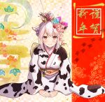 1girl absurdres animal_ears animal_print bangs blush bow breasts chinese_zodiac closed_mouth cow_ears cow_girl cow_horns cow_print dogeza egasumi flower hair_bow hair_bun hair_flower hair_ornament hairpin happy_new_year highres horns huge_filesize japanese_clothes kanzashi kimono large_breasts looking_at_viewer mugiusagi new_year obi obiage obijime original print_kimono red_eyes sash shirt smile solo white_hair white_shirt year_of_the_ox