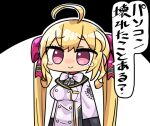 1girl ahoge black_background blonde_hair bow breasts chibi closed_mouth hair_bow jacket kanikama long_hair long_sleeves lowres medium_breasts nijisanji outline purple_bow red_eyes smile solo takamiya_rion tears translation_request twintails two-tone_background upper_body very_long_hair virtual_youtuber white_background white_bow white_jacket white_outline