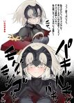1girl absurdres armor armored_dress bangs black_dress blush box breasts collar dress fate/grand_order fate_(series) faulds gauntlets gift gift_box headpiece highres jeanne_d'arc_(alter)_(fate) jeanne_d'arc_(fate)_(all) jikatarou large_breasts looking_at_viewer metal_collar multiple_views plackart silver_hair smile translation_request yellow_eyes