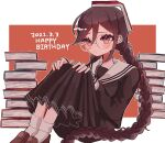 1girl ameko53133 bangs black_hair black_shirt black_skirt blush book book_on_head braid brown_hair commentary_request danganronpa:_trigger_happy_havoc danganronpa_(series) frown fukawa_touko glasses hair_between_eyes happy_birthday highres knees_up loafers long_hair long_skirt long_sleeves looking_at_viewer mole mole_under_mouth object_on_head open_book round_eyewear sad school_uniform serafuku shirt shoes sitting skirt socks solo translation_request twin_braids twintails very_long_hair white_legwear