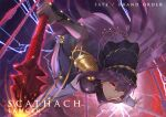 1girl bodysuit breasts character_name copyright_name falling fate/grand_order fate_(series) gae_bolg_(fate) holding holding_weapon long_hair looking_at_viewer polearm purple_hair red_eyes scathach_(fate) scathach_(fate)_(all) solo spear veil weapon yamato_(genesisace)