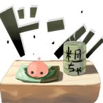 :3 coffee_poisoning commentary_request cup green_tea leaf lowres no_humans plate poring ragnarok_online simple_background slime_(creature) sound_effects steam table tea white_background yunomi