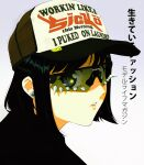 1980s_(style) 1girl baseball_cap black_hair blue_background earrings english_text hat highres jewelry looking_at_viewer original retro_artstyle solo spikes sunglasses translated vinne