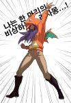 1boy arm_up bangs boots brown_footwear character_print charizard clenched_hand closed_mouth commentary_request emphasis_lines fake_wings full_body gen_1_pokemon highres hood hood_up hoodie korean_commentary korean_text legs_apart leon_(pokemon) long_hair long_sleeves male_focus pants pokemon pokemon_(game) pokemon_swsh pose purple_hair redlhzz smile solo translation_request w wings