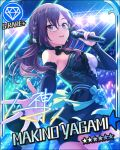blush character_name dress idolmaster idolmaster_cinderella_girls long_hair purple_hair smile stars violet_eyes yagami_makino
