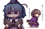 2girls blue_headwear brown_eyes brown_hair cape eyebrows_visible_through_hair grey_eyes grey_hair half-closed_eyes hat hat_ribbon headphones holding holding_hair japanese_clothes kariginu looking_back mononobe_no_futo multiple_girls open_mouth pom_pom_(clothes) purple_cape ribbon sandals shaded_face shaking short_hair simple_background sweat tate_eboshi touhou toyosatomimi_no_miko translation_request triangle_mouth unime_seaflower v-shaped_eyebrows walking white_background white_legwear white_ribbon