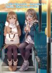 2girls bag bag_on_lap blue_eyes brown_hair bus coat grey_hair ground_vehicle highres jacket kunikida_hanamaru long_hair love_live! love_live!_sunshine!! medium_hair motor_vehicle multiple_girls official_art open_mouth pantyhose scarf shoes shorts sitting skirt socks sweater thick_eyebrows watanabe_you yellow_eyes