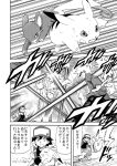 2boys baseball_cap blue_oak gen_1_pokemon hat jewelry multiple_boys necklace pikachu pokemon pokemon_(creature) pokemon_(game) pokemon_rgby pokemon_rgby_(prototype) rattata red_(pokemon) seijun translation_request