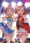 2girls ahoge bare_legs blue_eyes blue_skirt breasts flower hair_flower hair_ornament highres holding_hands idol jacket kousaka_honoka legs love_live! love_live!_school_idol_project love_live!_sunshine!! medium_hair multiple_girls official_art open_mouth orange_hair reaching_out red_eyes red_jacket ribbon shoes skirt small_breasts stage stage_lights takami_chika