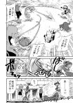 bangs black_dress black_hair blue_oak bulbasaur charmander cross-eyed doujinshi dress fire gen_1_pokemon gloves hat jewelry leaf_(pokemon) long_hair medium_hair pallet_town_trio_(game) pendant pointy_ears pokemon pokemon_(creature) pokemon_battle seijun spiky_hair squirtle tail tentacles translation_request unconscious