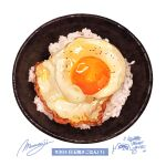 bowl egg food food_focus garnish highres momiji_mao no_humans original realistic rice signature simple_background still_life sunny_side_up_egg translation_request white_background