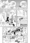 bangs black_dress blue_oak bulbasaur doujinshi dress eevee gen_1_pokemon gloves hat jewelry leaf_(pokemon) medium_hair pendant pikachu pointy_ears pokemon pokemon_(creature) seijun translation_request