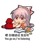1girl book bow chibi chinese_commentary chinese_text chips collared_shirt commentary_request eating english_text eyebrows_visible_through_hair food fujiwara_no_mokou hair_bow hair_ornament jokanhiyou looking_at_viewer lowres lying meme on_side pants potato_chips red_eyes red_footwear red_pants shirt short_sleeves silver_hair solo suspenders touhou translation_request