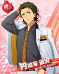 brown_eyes brown_hair character_name enjouji_michiru idolmaster idolmaster_side-m jacket short_hair