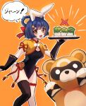 1girl :d animal_ears bangs blue_hair braid breasts brown_eyes bunny_tail china_dress chinese_clothes dress eyebrows_visible_through_hair fang food genshin_impact gloves guoba_(genshin_impact) hair_ornament hair_ribbon highres holding holding_tray kenouo looking_at_viewer medium_breasts open_mouth orange_background panda plate rabbit_ears rabbit_girl red_panda red_ribbon ribbon short_hair short_sleeves single_thighhigh smile speech_bubble symbol_commentary tail thigh-highs translation_request tray xiangling_(genshin_impact) yellow_eyes