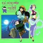 1990s_(style) 2boys 2girls alielle arm_strap black_hair blue_eyes blue_hair brown_eyes business_suit chibi constricted_pupils copyright_name crossdressing disguise el_hazard facial_mark forehead_mark formal full_moon hat high_ponytail jinnai_katsuhiko leg_hug long_hair long_sleeves looking_at_viewer midriff mizuhara_makoto moon multiple_boys multiple_girls musical_note navel night official_art one_eye_closed open_mouth pink_eyes puffy_pants retro_artstyle rune_venus see-through_silhouette shawl short_hair suit veil