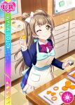 apron blush brown_eyes brown_hair character_name dress long_hair love_live!_school_idol_festival love_live!_school_idol_project minami_kotori smile wink