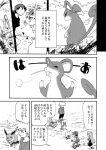 anger_vein angry baseball_cap blue_oak dress eevee gen_1_pokemon green_(pokemon) hat jewelry jumping leaf_(pokemon) long_hair necklace pikachu pokemon pokemon_(creature) pokemon_(game) pokemon_rgby pokemon_rgby_(prototype) rattata red_(pokemon) seijun translation_request tree
