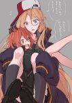 2girls abigail_williams_(fate) bangs baseball_cap black_jacket blonde_hair blue_eyes calf_socks carrying commentary_request fate/grand_order fate_(series) fujimaru_ritsuka_(female) grey_background hair_behind_ear hat highres hollomaru jacket legs_up long_hair long_sleeves looking_at_another multiple_girls older orange_eyes orange_hair parted_bangs polar_chaldea_uniform princess_carry shirt shoes short_hair simple_background sitting sleeves_past_fingers sleeves_past_wrists socks speech_bubble sweatdrop translation_request very_long_hair yuri