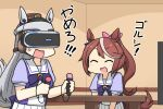 2girls anger_vein angry animal_ears brown_hair brown_headwear closed_eyes commentary_request controller game_controller gold_ship hamu_koutarou hat head_mounted_display high_ponytail holding holding_controller holding_game_controller horse_ears horse_girl horse_tail indoors long_hair multicolored_hair multiple_girls open_mouth playing_games playstation_move playstation_vr pleated_skirt puffy_short_sleeves puffy_sleeves school_uniform short_sleeves silver_hair skirt smile streaked_hair tail tokai_teio tracen_school_uniform translation_request two-tone_hair umamusume white_hair white_skirt