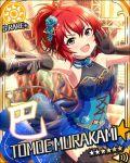 blush brown_eyes character_name dress idolmaster idolmaster_cinderella_girls murakami_tomoe redhead short_hair smile stars