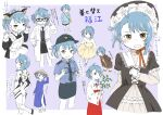 1girl alternate_costume animal_ears apron aqua_hair ayanami_rei ayanami_rei_(cosplay) bag bangs bespectacled blazer blush bonnet brown_eyes character_name cosplay dress fake_animal_ears fang frilled_dress frills fukae_(kancolle) glasses hat holding jacket japanese_clothes kantai_collection kumano_(kancolle) kumano_(kancolle)_(cosplay) labcoat long_sleeves miko mirui2 multicolored_hair multiple_views neon_genesis_evangelion one_side_up open_mouth paw_pose plugsuit police police_hat police_uniform policewoman short_hair simple_background skirt smile translation_request two-tone_hair uniform white_apron yellow_dress