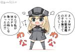 1girl =3 anchor_hair_ornament bismarck_(kancolle) blonde_hair blue_eyes brown_gloves chibi clenched_hands commentary_request detached_sleeves dress full_body gloves goma_(yoku_yatta_hou_jane) grey_dress grey_headwear grey_legwear hair_ornament hat kantai_collection military military_hat military_uniform open_mouth peaked_cap simple_background solo standing tears thigh-highs translation_request twitter_username uniform wavy_mouth white_background