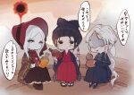 3girls bangs black_dress black_eyes black_hair blindfold blonde_hair blood_vial bloodborne blue_eyes braid chibi coat coat_on_shoulders company_connection crossover dark_souls_iii dress eclipse emma_the_gentle_blade estus_flask eyebrows_visible_through_hair fire_keeper gothic gourd hair_bun healing_gourd japanese_clothes kimono looking_at_viewer multiple_girls parted_bangs plain_doll red_kimono sekiro:_shadows_die_twice sitting souls_(from_software) translation_request white_hair yasai_(getsu)