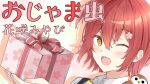 1boy ;d bangs box brown_eyes collared_shirt commentary_request eyebrows_visible_through_hair flower gift gift_box hair_between_eyes hair_flower hair_ornament hanasaki_miyabi hands_up highres holding holding_gift holostars image_sample looking_at_viewer male_focus one_eye_closed one_side_up open_mouth pink_flower redhead saeki_sora shirt smile solo suspenders thumbnail translation_request upper_body virtual_youtuber white_shirt