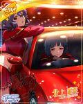 blue_hair blush car character_name dress idolmaster_million_live!_theater_days kitakami_reika long_hair red_eyes smile toyokawa_fuuka twintails