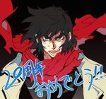1boy black_background black_hair blue_eyes coat film_grain getter_robo grey_coat looking_at_viewer male_focus morisenn nagare_ryoma open_clothes open_coat open_mouth red_scarf scarf simple_background solo teeth tongue torn torn_clothes torn_scarf translation_request upper_body