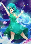 1girl :d aqua_eyes aqua_hair arm_up bangs bare_arms bare_shoulders blush commentary_request dress eyebrows_visible_through_hair feet_out_of_frame green_dress hagoromo_lala hair_between_eyes hand_up heart highres looking_at_viewer medallion multicolored_hair open_mouth pink_hair precure silver_hair sleeveless sleeveless_dress smile solo star_twinkle_precure streaked_hair tsuyukina_fuzuki