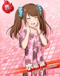 blush brown_hair character_name closed_eyes dress idolmaster idolmaster_side-m long_hair mizushima_saki smile that twintails
