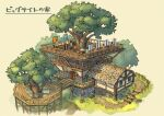 absurdres building_block day deck fantasy highres original outdoors poppo_sutchy queue scenery stairs tokyo_big_sight translated tree tree_stump