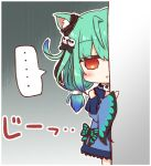 ... 1girl animal_ear_fluff animal_ears bangs bare_shoulders blue_dress blue_hair blue_sleeves cat_ears chibi closed_mouth commentary_request detached_sleeves dress empty_eyes eyebrows_visible_through_hair gradient_hair green_hair hair_between_eyes hololive juliet_sleeves kemonomimi_mode long_hair long_sleeves low_twintails multicolored_hair peeking_out puffy_sleeves red_eyes ridy_(ri_sui) sleeveless sleeveless_dress solo spoken_ellipsis standing staring translation_request twintails uruha_rushia virtual_youtuber wide_sleeves