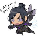 1girl apex_legends black_bodysuit black_hair black_scarf blush bodysuit chibi electricity floating_scarf hair_behind_ear hair_bun highres holding holding_weapon husagin looking_to_the_side open_hand open_mouth running scarf shuriken solo surprised translation_request v-shaped_eyebrows violet_eyes weapon wraith_(apex_legends)