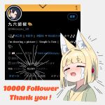 1girl animal_ear_fluff animal_ears bangs black_hair blonde_hair blush brown_kimono closed_eyes commentary_request crying english_text eyebrows_visible_through_hair fox_ears green_eyes grey_background highres japanese_clothes kimono kuro-chan_(kuro_kosyou) kuro_kosyou milestone_celebration open_mouth original short_eyebrows short_hair streaming_tears tears thank_you thick_eyebrows twitter twitter_username yui_(kuro_kosyou)