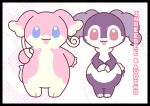 :3 artsy-rc audino black_border border character_name commentary english_commentary gen_5_pokemon gen_8_pokemon highres indeedee indeedee_(female) looking_at_viewer no_humans parody pokemon sanrio signature smile style_parody