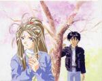 aa_megami-sama belldandy boy girl long_hair morisato_keiichi romantic